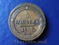 5 копеек 1803 года - монетных дворов ЕМ